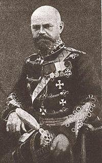 Драгомиров Владимир Михайлович