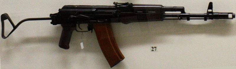 MPI KMS 74