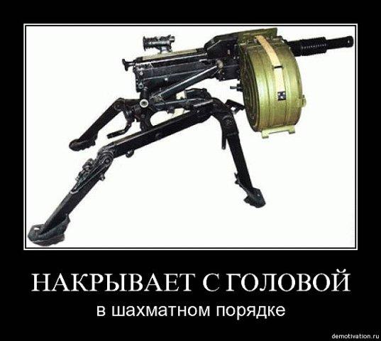 АГС-17 «Пламя» - автоматический гранатомет калибр 30-мм