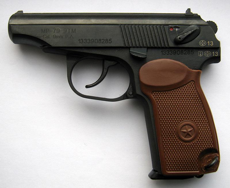 Травматический пистолет МР-79-9ТМ