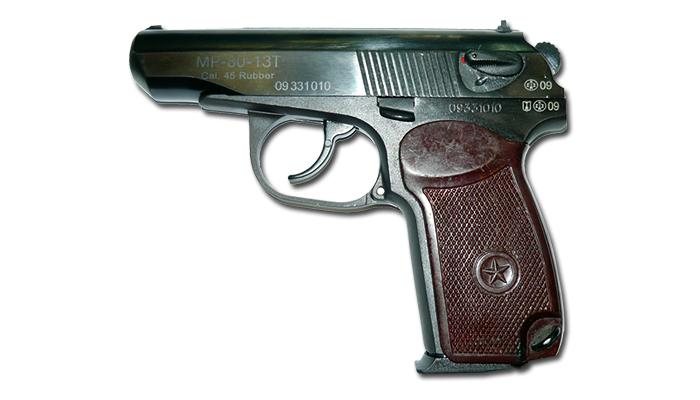 Травматический пистолет МП-80-13Т
