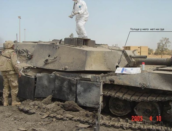 Фото М1А2 'Абрамс' уничтоженных в Ираке
