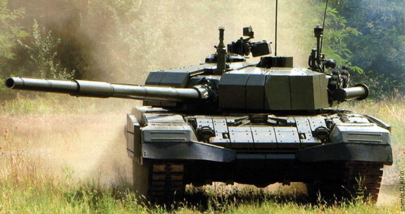 М-95 Дегман