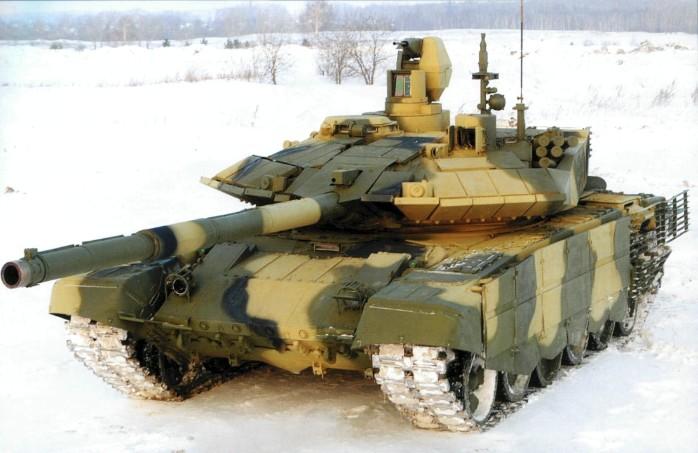 tank t 90 ms 14
