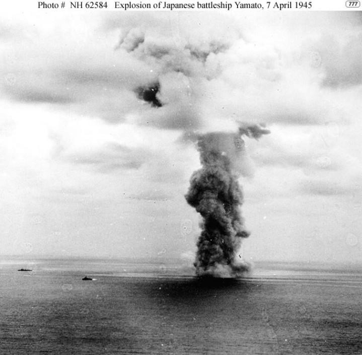 Взрыв и гибель 'Ямато'