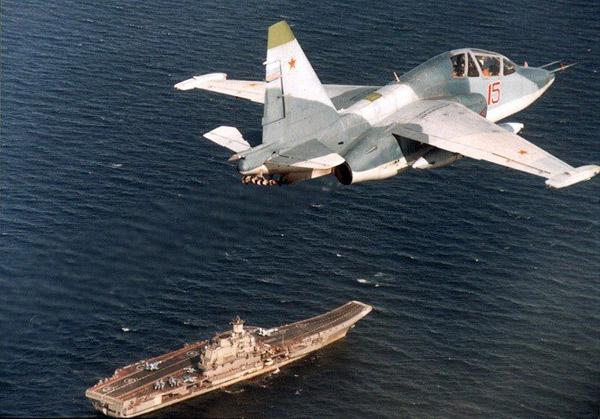 Су-25УТГ — самолет морского базирования