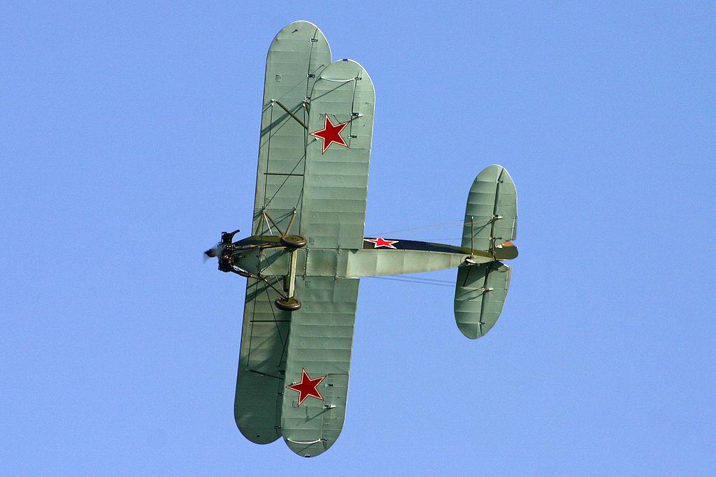 У-2 (По-2) - многоцелевой самолет