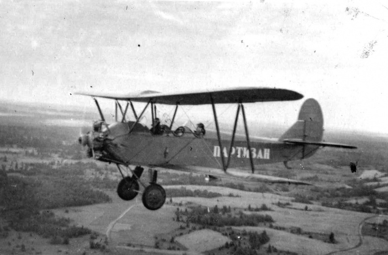 Советский пассажирско-связной самолет У-2СП (специального применения) одной из частей ГВФ (Гражданского воздушного флота), мобилизованный для полетов к партизанам. На борту самолета надпись «Партизан»