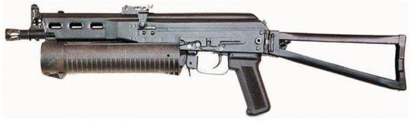 ПП-19 «Бизон» - пистолет-пулемет