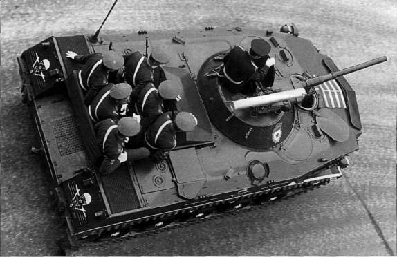 БМД-1 - боевая машина десанта