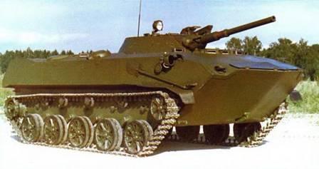 БМД-1 выпуска до 1977 г.