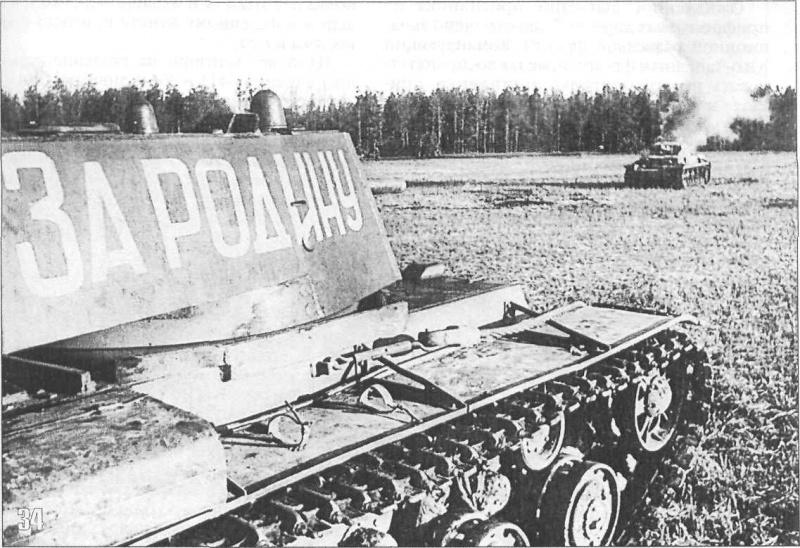 Танк КВ-1 6-й гвардейской танковой бригады в бою на Барвенковском плацдарме