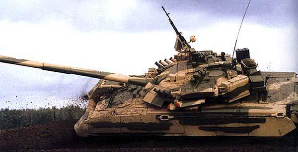 Танк Т-80 (модификации)