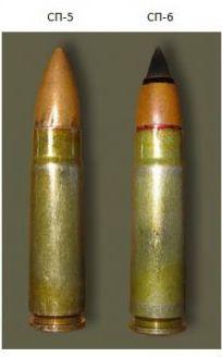 ВСС «Винторез» - снайперская винтовка 9-мм