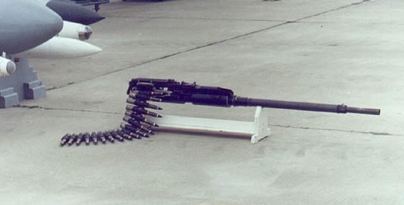 ГШ-30-1