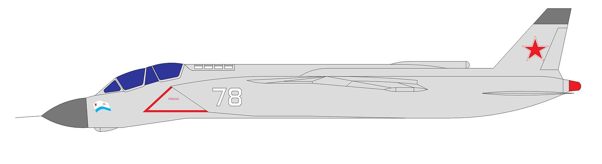 Вероятный внешний вид двухместного учебно-тренировочного СВВП Як-41УТ