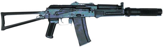 Автомат АК-9