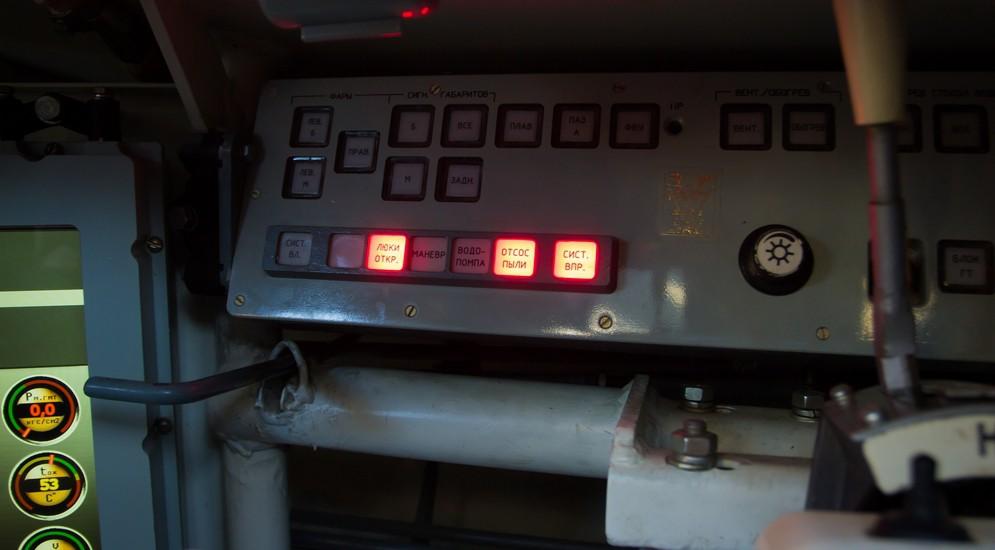 Внутри БМД-4М
