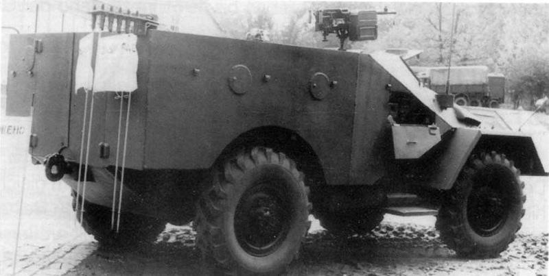 БТР-40РХ