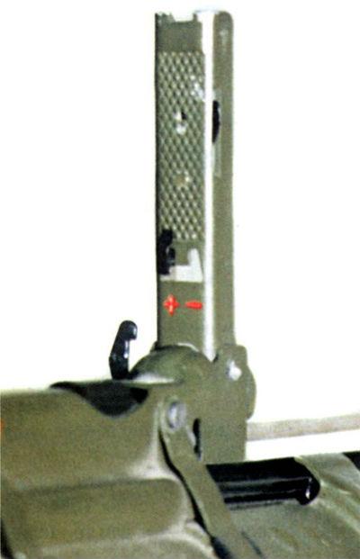 Прицел и спусковой механизм РПГ-18
