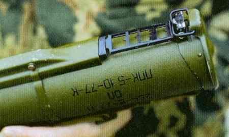 РПГ-18 «Муха» - реактивный противотанковый гранатомет