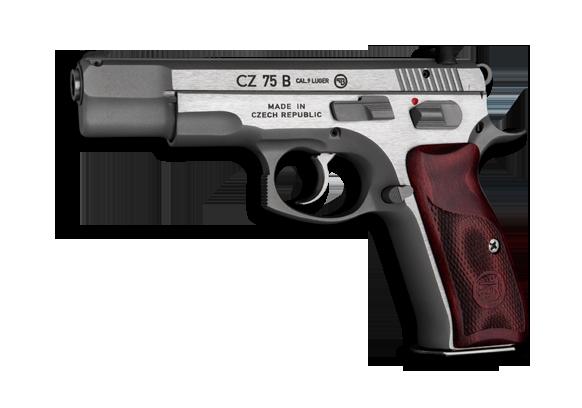 CZ-75B — модифицированная версия
