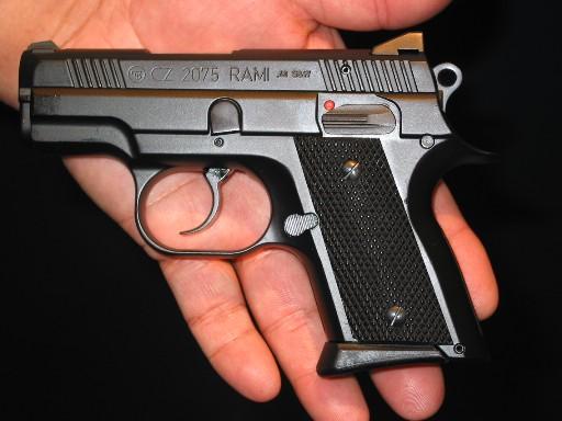CZ 2075 — пистолет