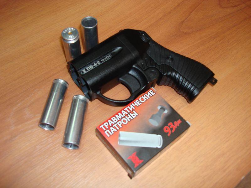ПБ-4 «Оса» - травматический пистолет