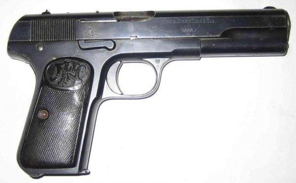 Пистолет Браунинг 1903 с надписью на затворе-кожухе «Моск. Стол. Полиция»