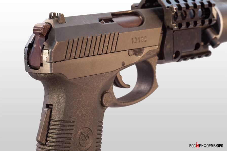 Пистолет СР1МП