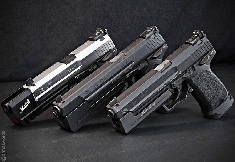 Пистолет USP Хеклер унд Кох