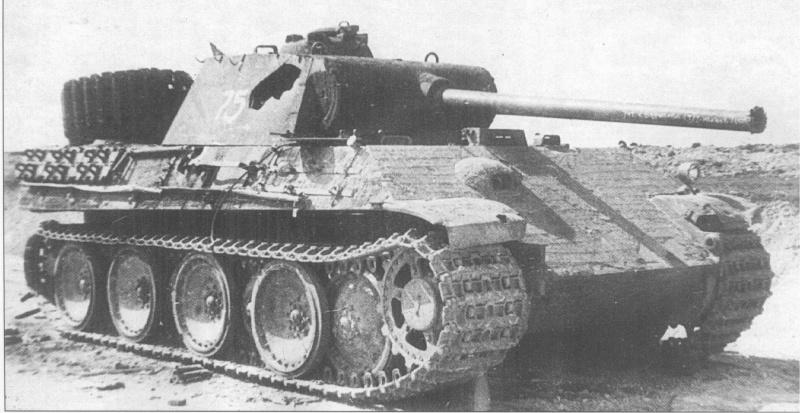 Танк Pz.Kpfw. V «Пантера» Ausf. G, шедший в колонне четвертым. Пролом в башне от крупнокалиберного снаряда, отстрелен дульный тормоз