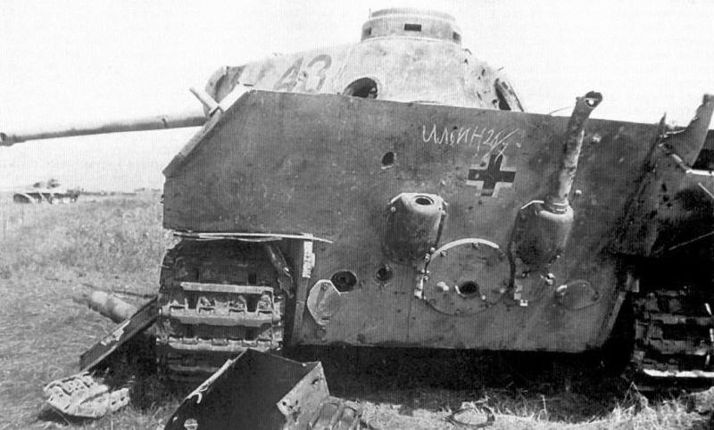 Подбитый немецкий танк PzKpfw V модификации D2, подбитая в ходе операции «Цитадель» (Курская дуга)