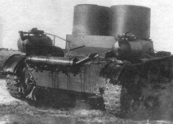 OT 26 rear