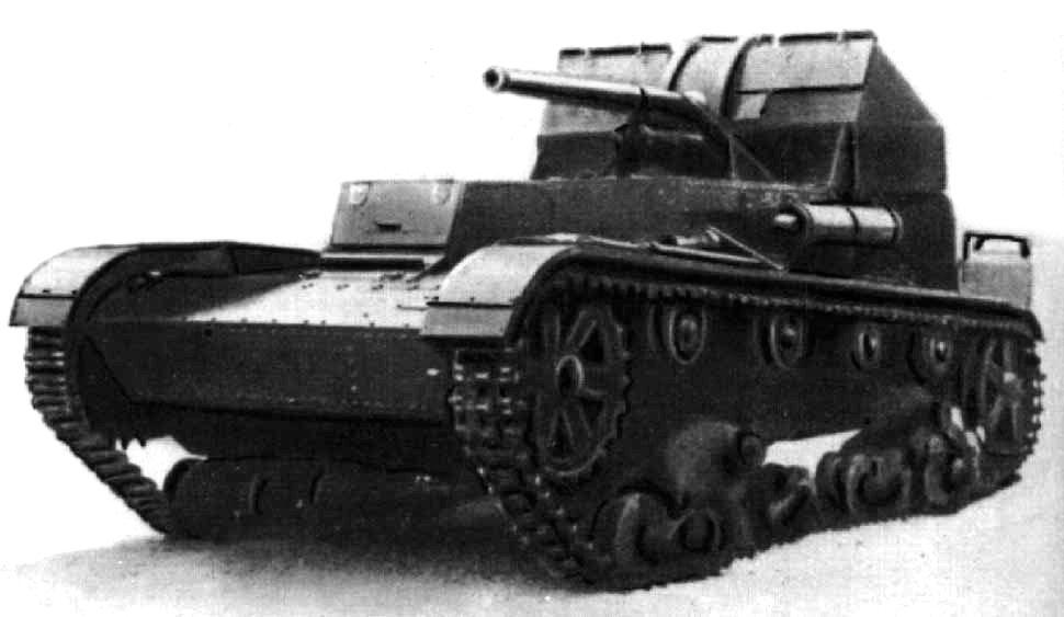 Self propelled gun SU 5 1