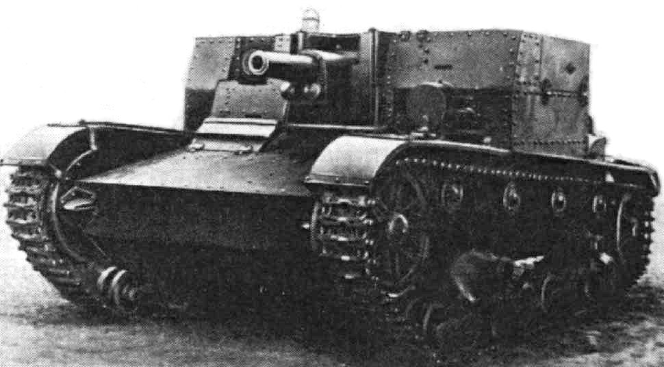 Artillery tank AT 1