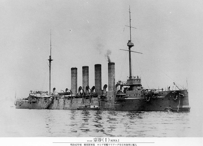 Японский крейсер «Сойя» (бывший крейсер «Варяг»)