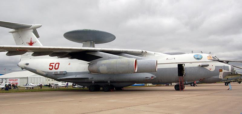 А-50 (На базе Ил-76МД)