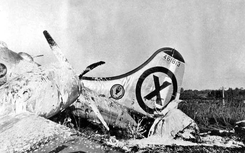 Обломки американского стратегического бомбардировщика B-29, сбитого МиГ-15