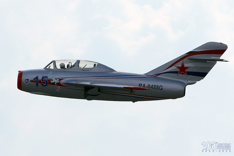 МиГ-15УТИ в полете