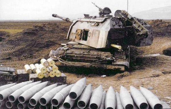 Самоходная артиллерийская установка «Мста-С». Гаубица