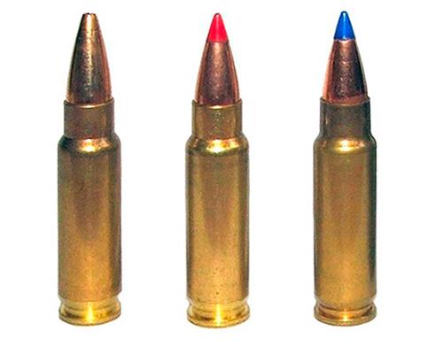 Высокоскоростной патрон для FN Р90