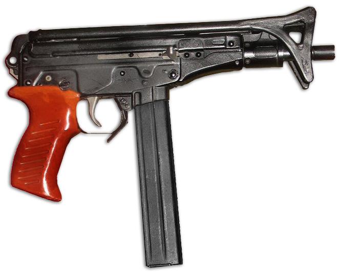 ОЦ-02 «Кипарис» - пистолет-пулемет