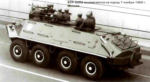 БТР-60ПА выдвигаются на парад 7 ноября 1969 года. Москва.