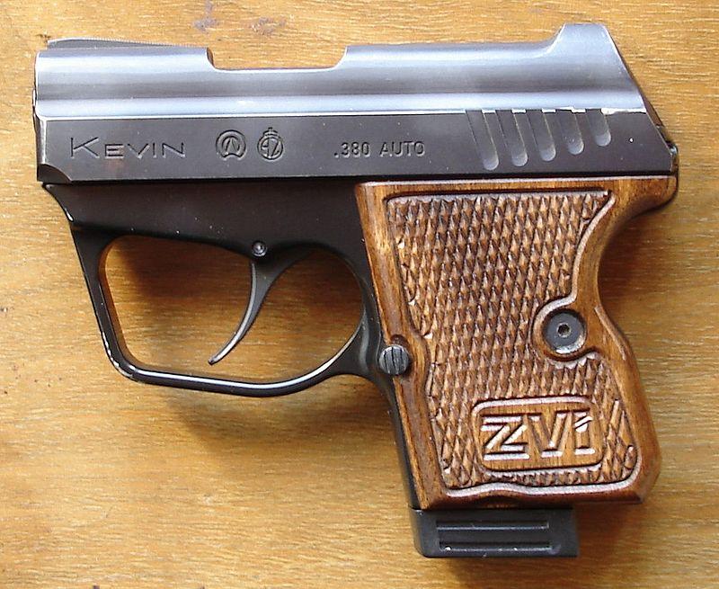 Пистолет Zvi Kevin, слегка модифицированная версия которого выпускается под названием Micro Desert Eagle.
