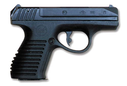 П-96 - самозарядный пистолет калибр 9-мм