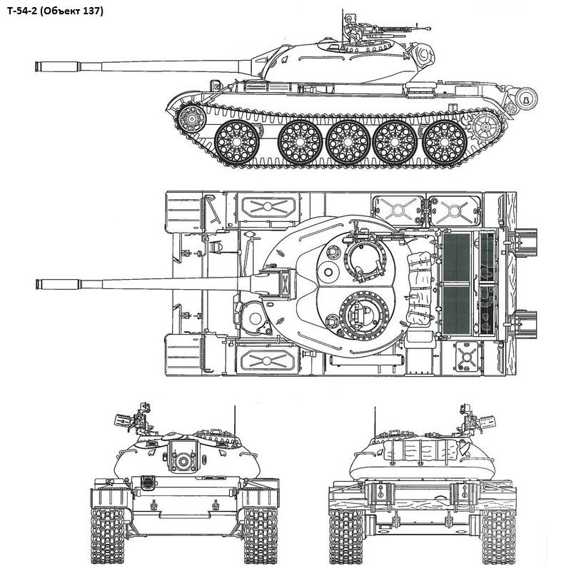 Схема Т-54-2