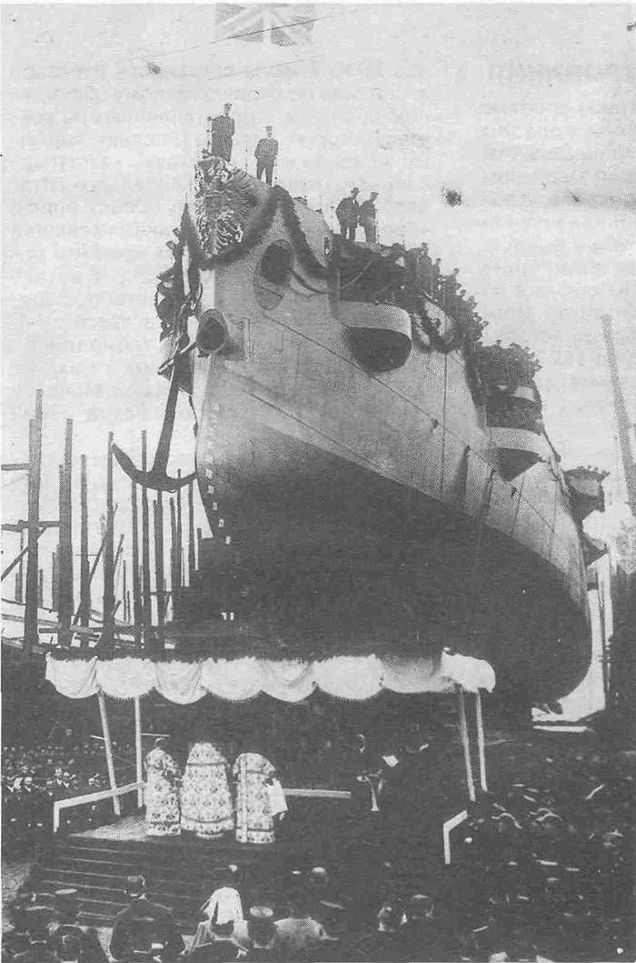 Молебен перед спуском на воду крейсера «Аскольд»