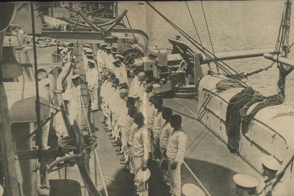 Вручение наград морякам «Аскольда» 1916 год