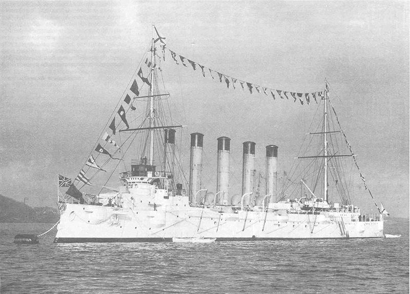 Крейсер «Аскольд» на параде